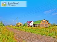 Коттеджный поселок Кузнецы